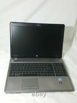 VALEUR 1450! HP Core i7 2.2GHz 8Go/SSD 480GO! Windows 10/8/7 64 bits 15.6